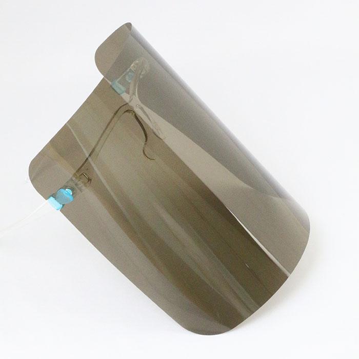 フェイスシールド・フェイスガード メガネ型(UVカット・紫外線防止タイプ)のOEM生産