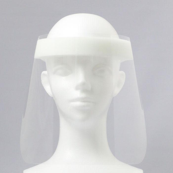 フェイスシールド・フェイスガード(UVカット・紫外線防止タイプ)のOEM生産