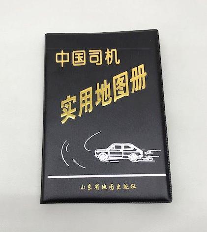 手帳カバーのOEM生産